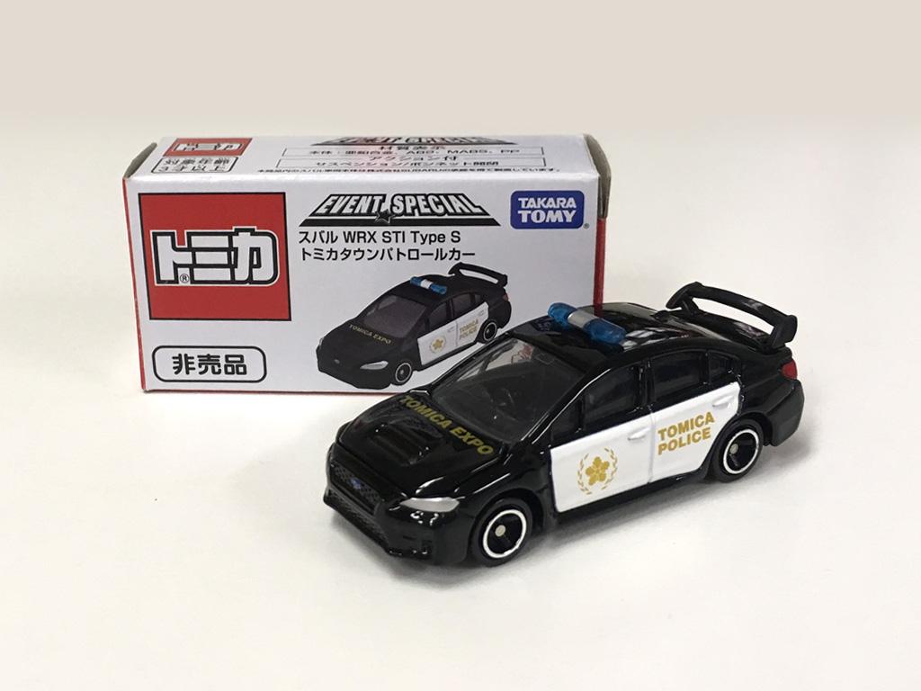 """トミカ博入場記念トミカ """"スバル WRX Type S トミカタウンパトロールカー(非売品)"""""""