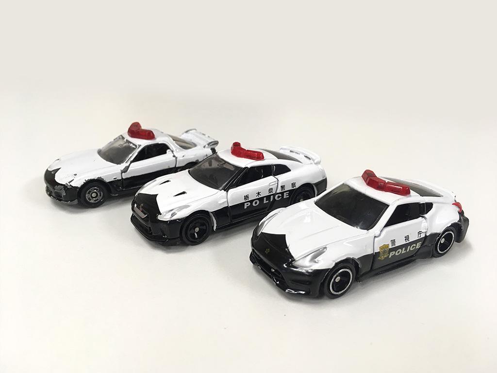 """左から """"マツダ RX-7 パトカー"""" """"日産 GT-R パトロールカー"""" """"日産 フェアレディZ NISMO パトロールカー"""""""